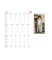 Salopette Gray Label size chart
