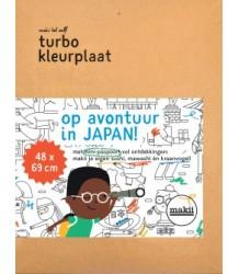 Makii Turbo Kleurplaat - Japan Makii Turbo Kleurplaat - Japan
