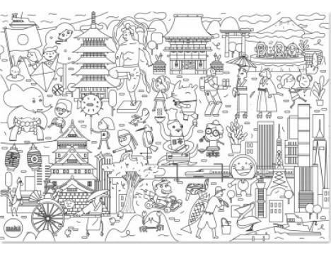 Makii Turbo Kleurplaat - Japan