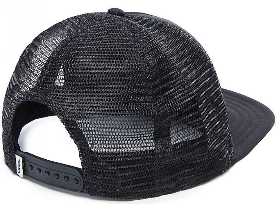 "e77f4fd82ba31 vans mesh cap. ""He messed me around a lot so I don t think I d take that  fight."